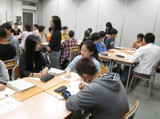 横須賀総合高校授業